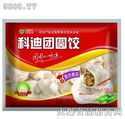科迪团圆饺猪肉香菇