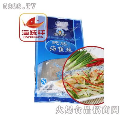 海味轩袋装天然海蜇丝产品图