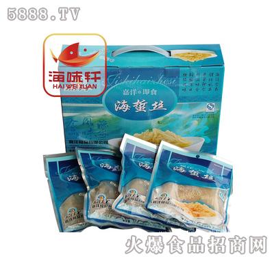海味轩海蜇丝礼盒产品图