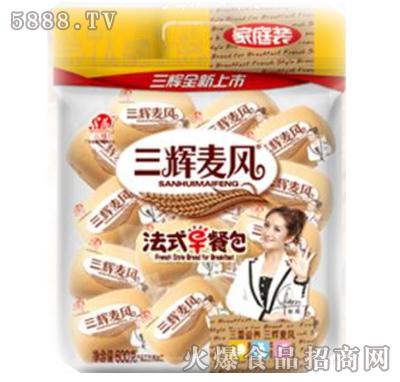 三辉麦风法式早餐包600g