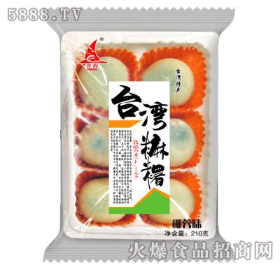 誉海台湾麻薯椰蓉味210g