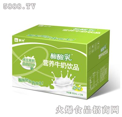 箱装PET酸酸乳营养牛奶饮品(原味)
