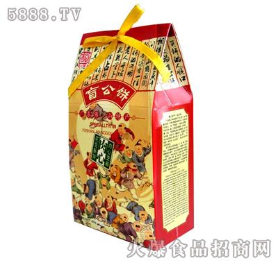 盲公牌盲公饼铁盒装               【产品类别】:休闲食品 - 饼干