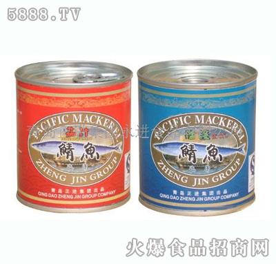 金枪鱼罐头|青岛正进集团永进食品有限公司-火爆食品.