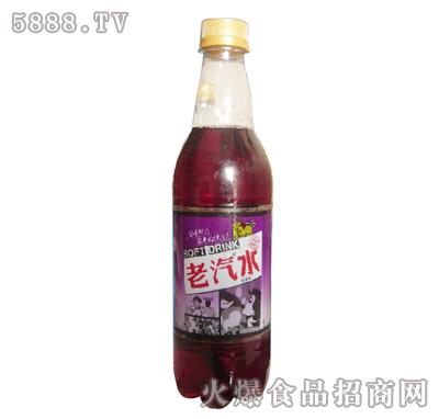 老汽水蓝莓味500ml