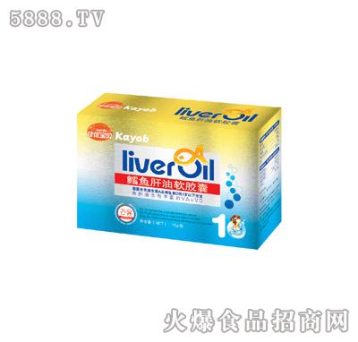 佳优宝贝鱼肝油1段