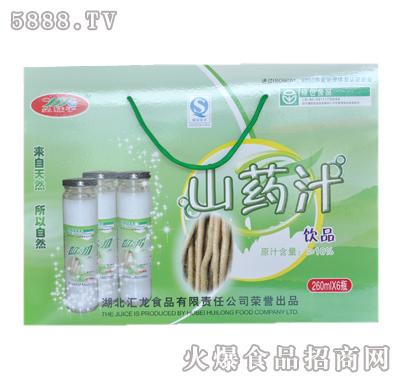 山药汁(礼盒装)产品图