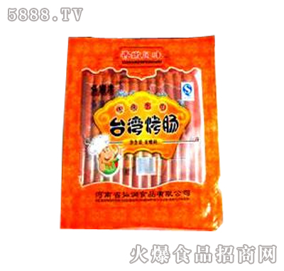 弘润台湾烤香肠