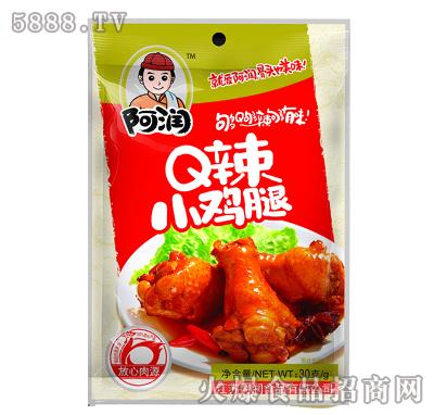 阿润Q辣小鸡腿30克