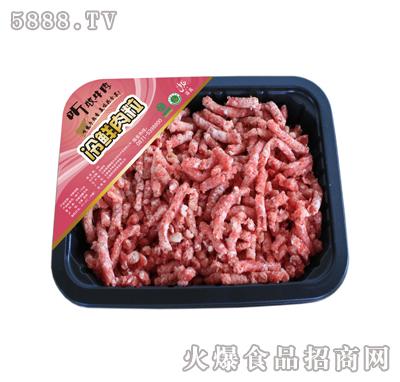听牧牛肉粒