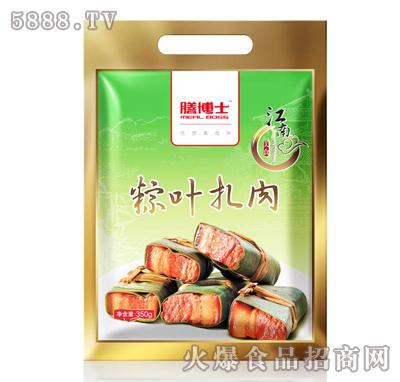 青莲粽叶扎肉350g