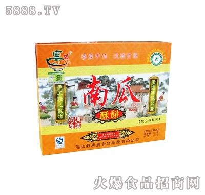 粤农牌南瓜饼120克