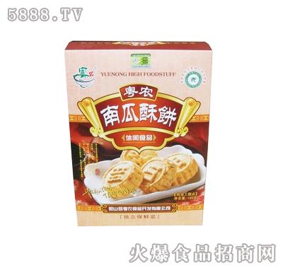 粤农牌南瓜酥饼180克