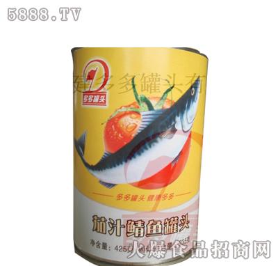 多多茄汁鲭鱼罐头
