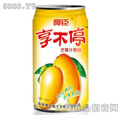 椰臣享不停芒果汁饮料310ml