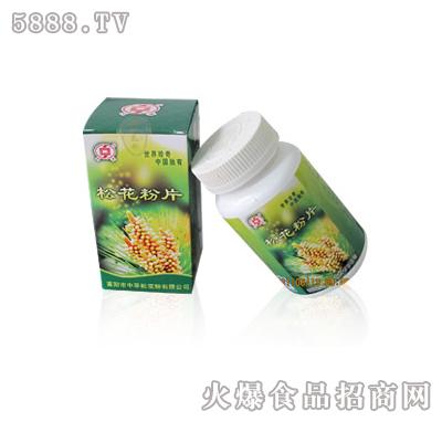 中孚松花粉片产品图