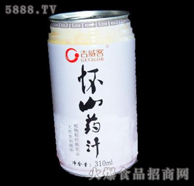 吉威客怀山药汁310ml产品图