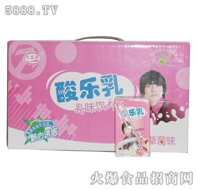 九里源酸乐乳草莓味箱装