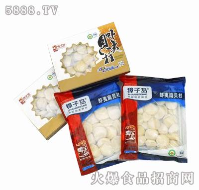 【产品名称】:獐子岛虾夷贝柱               【产品类别】:保健食品