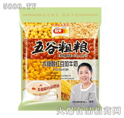 五谷粗粮(木糖醇红豆加牛奶)520g