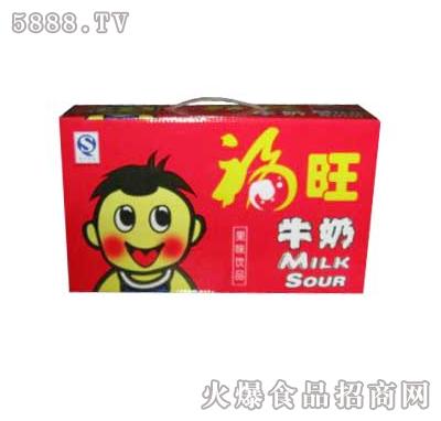 福旺牛奶小盒装