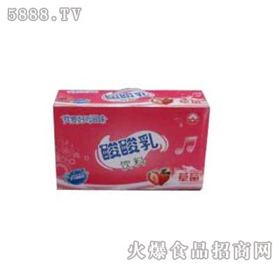 博士缘食品-酪酸乳饮料(草莓味)小盒