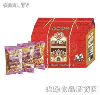 鸿兴源食品-传统糕点礼盒现面向全国招商