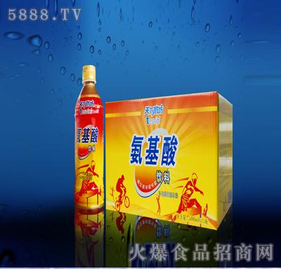 氨基酸功能饮料(热卖)|广西凤山荣事达饮料食品有限-.