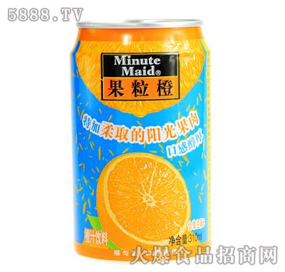 果粒橙310ml