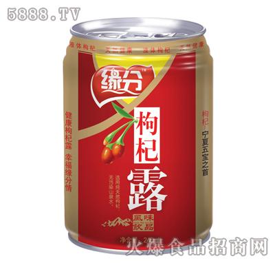 缘分枸杞露(含糖型)248ml