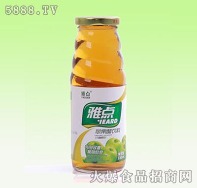 雅点苹果错(低糖)饮料675ml