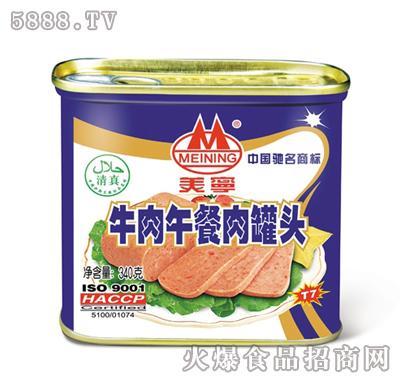 美宁牛肉午餐肉罐头340g