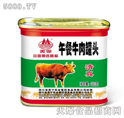 美宁清真午餐牛肉罐头340g