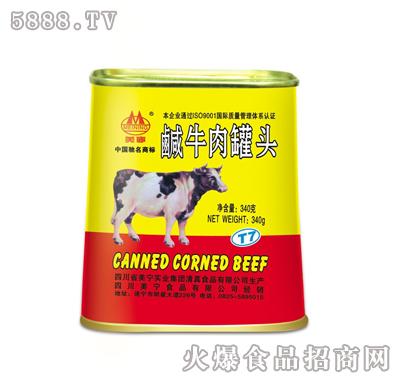 美宁咸牛肉罐头340g