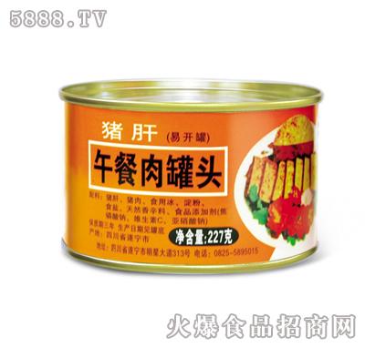 美宁猪肝午餐肉罐头(易开罐)227g