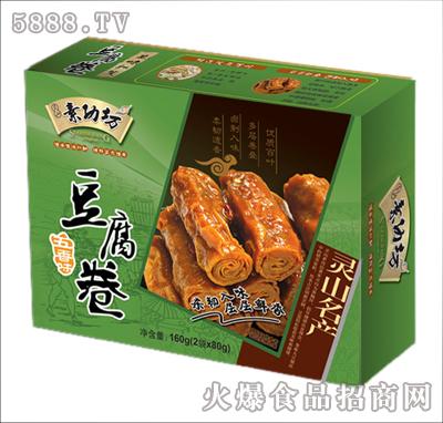 素功坊160克豆腐卷-五香味