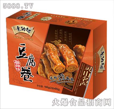 素功坊160克豆腐卷-香辣味