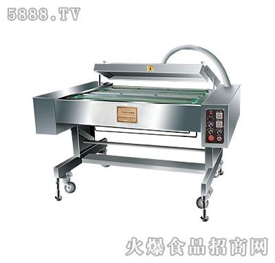 舜康-dz-1000b全自动真空包装机