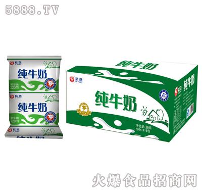 紫鸢-纯牛奶220ml产品图