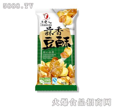 豆酥_老实人蒜香豆酥35g