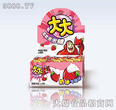 大大柔软泡泡糖奶油草莓味