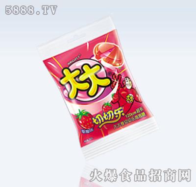 大大泡泡糖草莓味