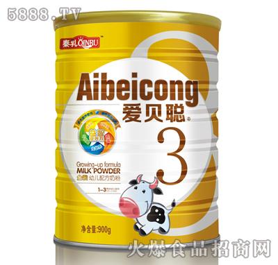 秦乳-爱贝聪3段奶粉