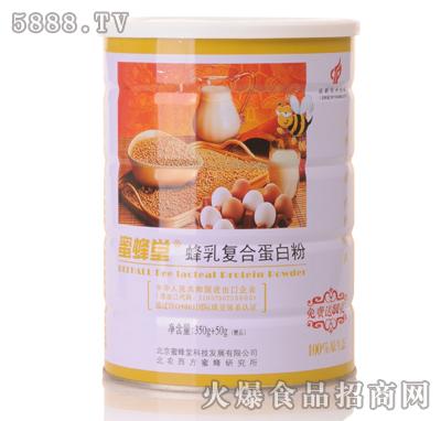 蜜蜂堂蜂乳复合蛋白粉