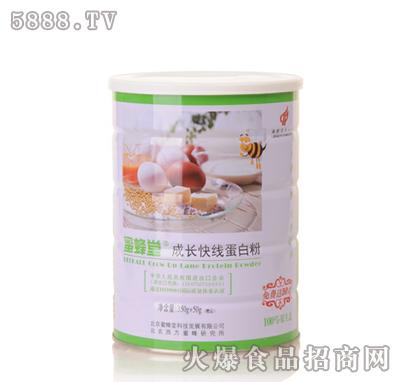 蜜蜂堂成长快乐蛋白粉
