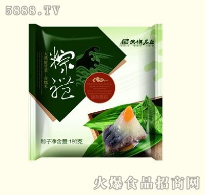 西旗养生蜜枣粽180g