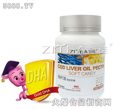 鱼肝油果胶软糖30粒