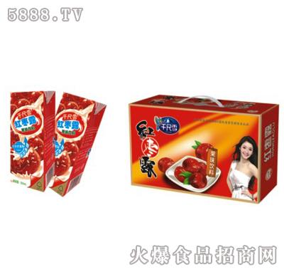 千尺雪红枣露果味饮料250ml×20盒