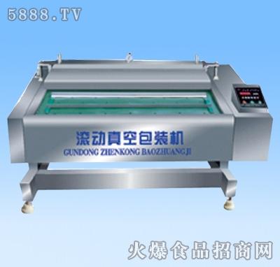 益众机械-dz-1000电脑滚动式真空包装机