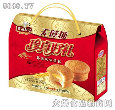 珍真好礼韩国风味蛋糕(无蔗糖)